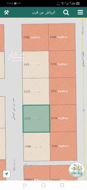 أرض للبيع في شارع عطية السعدي ، حي العوالي ، الرياض ، الرياض