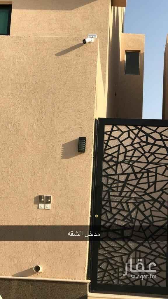 شقة للإيجار في شارع نجم الدين الأيوبي ، حي ظهرة نمار ، الرياض ، الرياض