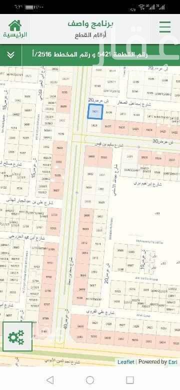 أرض للإيجار في حي طويق ، الرياض ، الرياض
