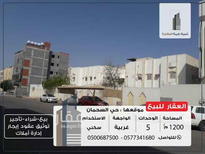 عمارة للبيع في شارع مجمع الارحبي ، حي بني عبدالأشهل ، المدينة المنورة ، المدينة المنورة