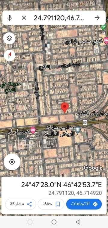 أرض للبيع في شارع طوير ، حي الفلاح ، الرياض ، الرياض