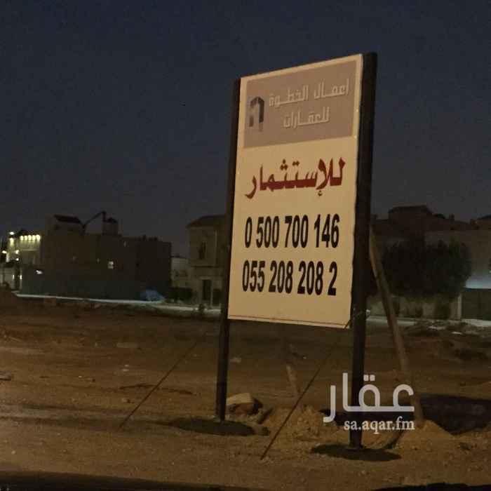 أرض للإيجار في الياسمين, الرياض