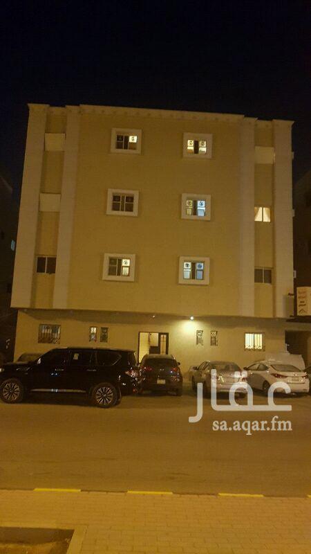 عمارة للبيع في شارع زنجبار ، حي النسيم الشرقي ، الرياض