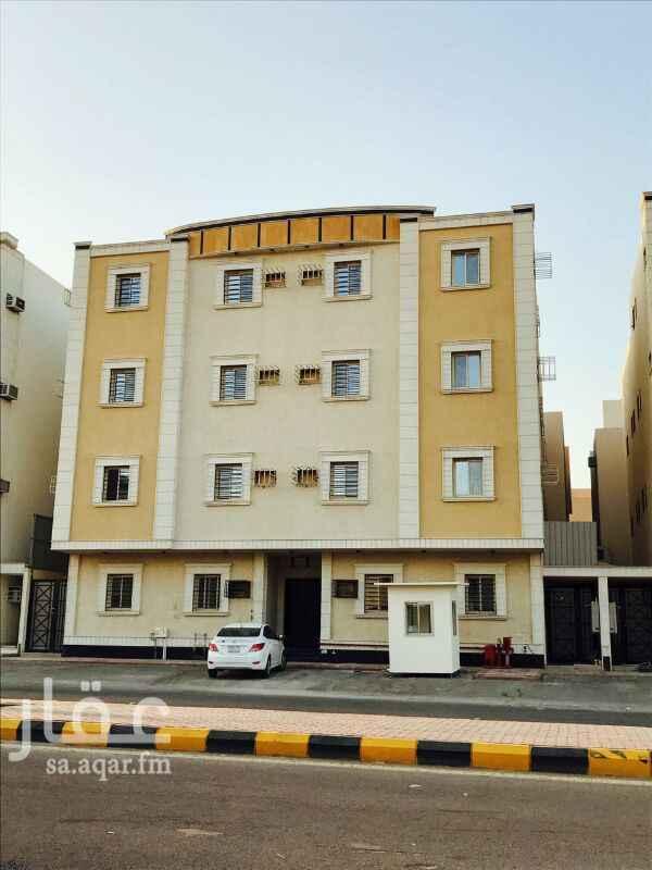 عمارة للبيع في شارع عبدالمحسن ابا بطين ، حي النسيم الشرقي ، الرياض