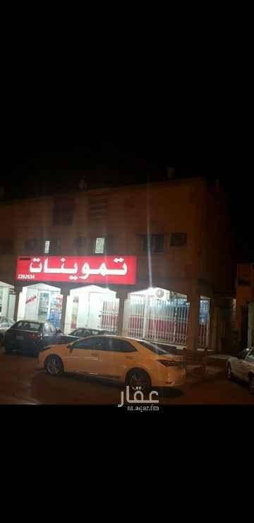 عمارة للبيع في حي ، شارع الإمام أحمد بن حنبل ، حي النسيم الغربي ، الرياض ، الرياض