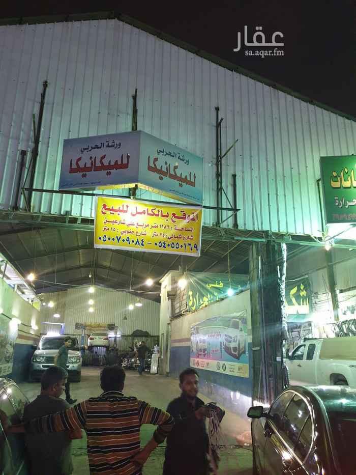 أرض للبيع في شارع الجمعية ، حي الصناعية القديمة ، الرياض ، الرياض