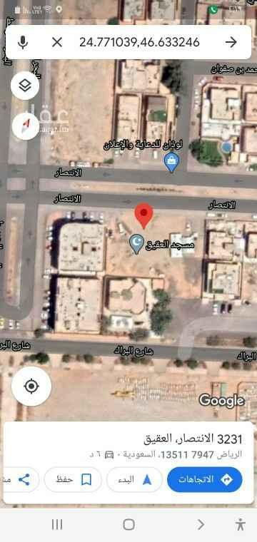 أرض للبيع في شارع الانتصار ، حي العقيق ، الرياض ، الرياض