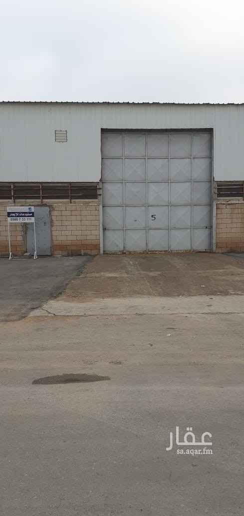 مستودع للإيجار في شارع نور العين بنت ابي بكر ، حي السلي ، الرياض