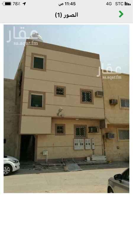 شقة للإيجار في شارع اسحاق بن هلال ، حي ام سليم ، الرياض ، الرياض