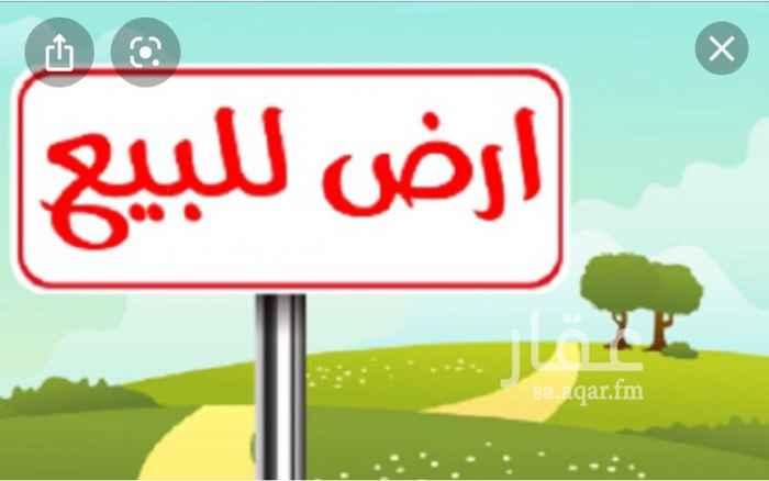 أرض للبيع في طريق 111 ، الرياض ، الرياض
