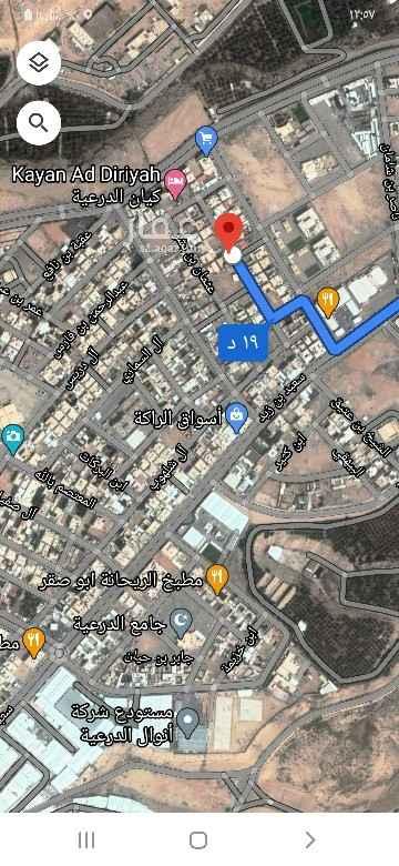 أرض للبيع في شارع حزام الدوسري ، حي الدرعية الجديدة ، الرياض ، الرياض