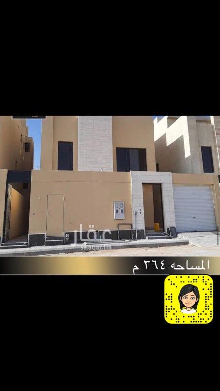 فيلا للبيع في حي ، شارع عيسى بن ابراهيم الربعي ، حي العارض ، الرياض ، الرياض