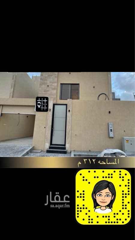 فيلا للبيع في شارع رقم 493 ، حي النرجس ، الرياض ، الرياض