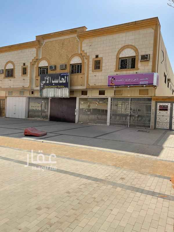 محل للإيجار في شارع الشيخ حسن بن حسين بن علي ، حي الحمراء ، الرياض ، الرياض