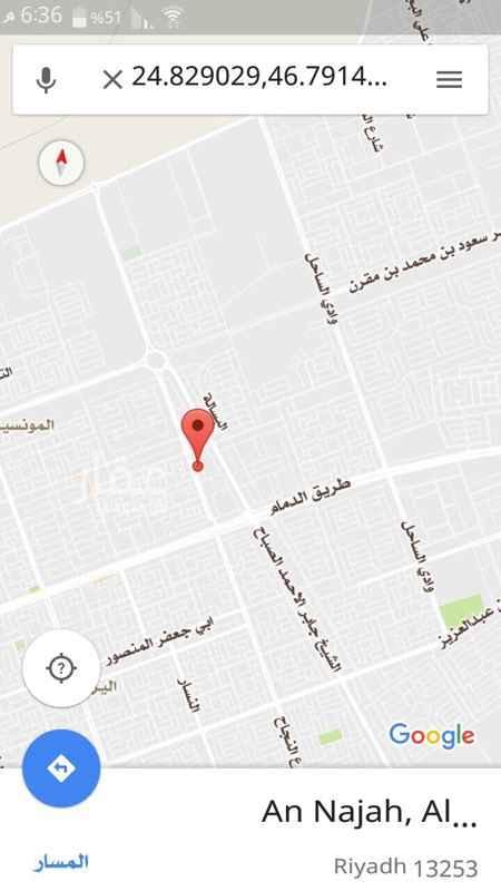 أرض للإيجار في شارع النجاح, المونسية, الرياض