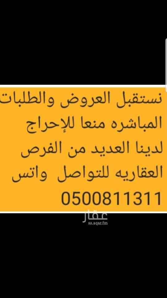 أرض للبيع في شارع سعود الفيصل ، حي الفيصلية ، جدة ، جدة