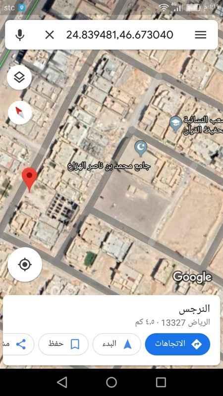 أرض للبيع في شارع رقم 326 ، الرياض ، الرياض