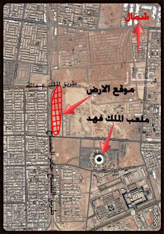 أرض للبيع في شارع الشيخ جابر الاحمد الصباح, الخليج, الرياض