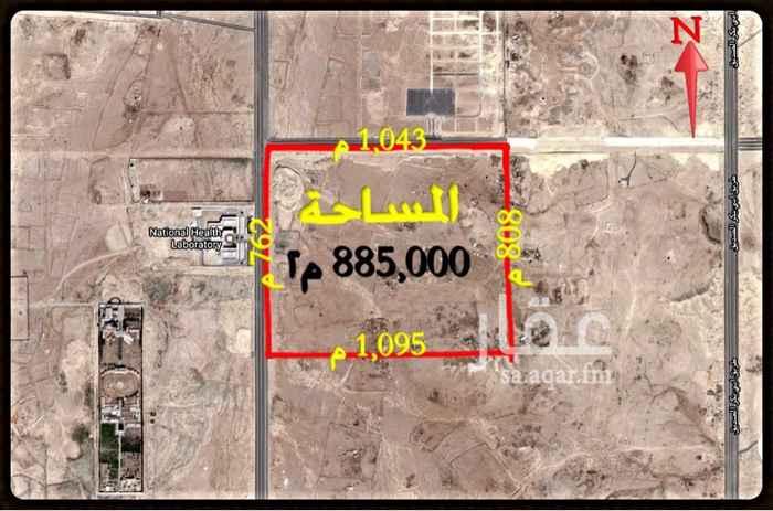أرض للبيع في العارض, الرياض