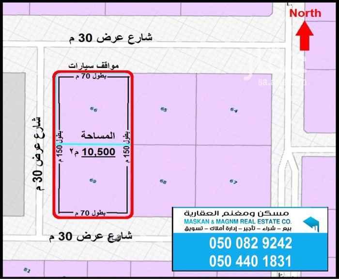 مستودع للإيجار في شارع نهاوند ، حي السلي ، الرياض ، الرياض