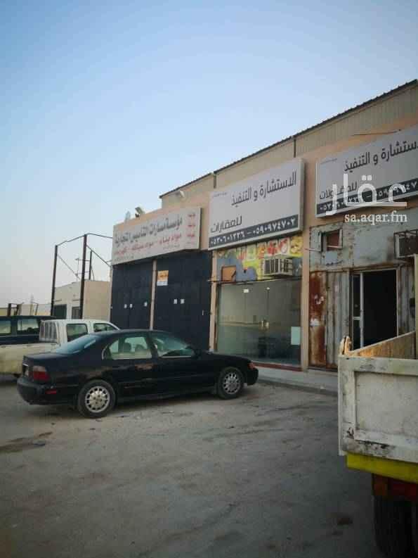 محل للإيجار في طريق الملك عبدالعزيز ، الرياض
