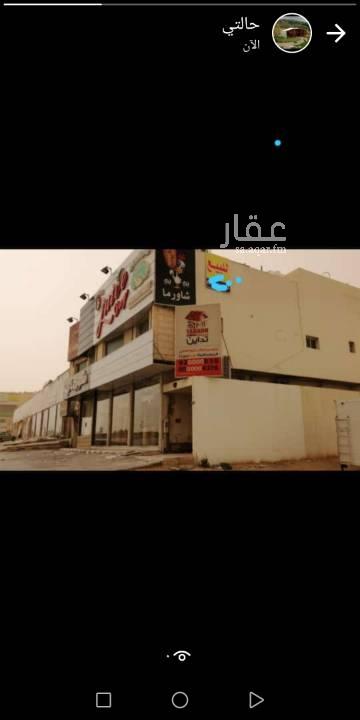 عمارة للبيع في الطريق الدائري الغربي الفرعي ، حي العوالي ، الرياض