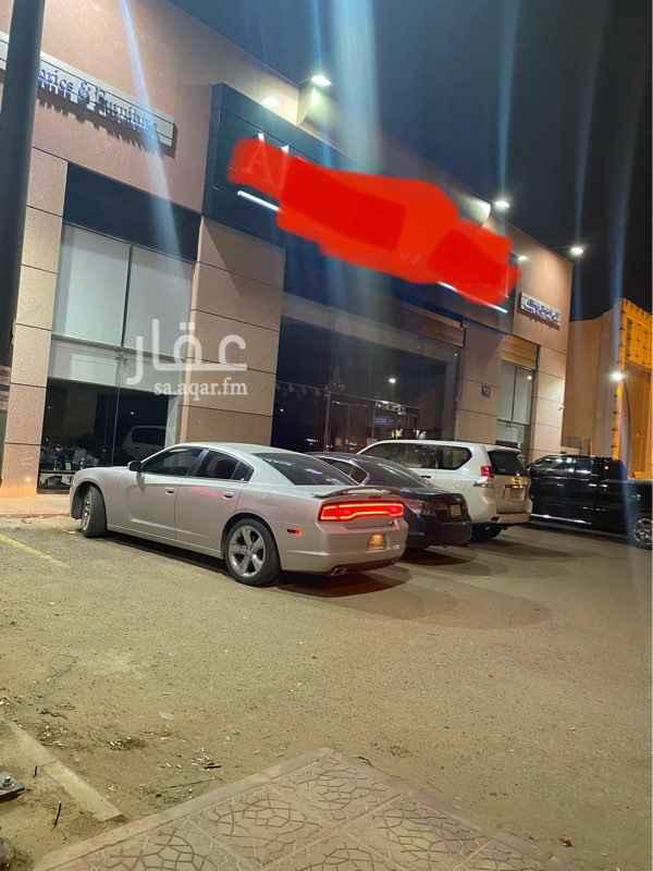 عمارة للإيجار في طريق خريص ، حي الروضة ، الرياض ، الرياض
