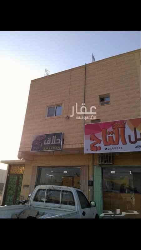 عمارة للبيع في شارع البحتري, الفيصلية, الخرج