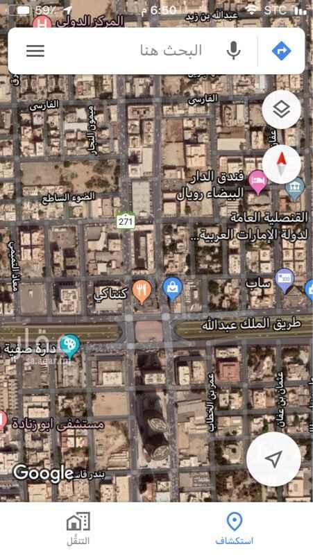 فيلا للإيجار في شارع الفارسى ، حي الرويس ، جدة