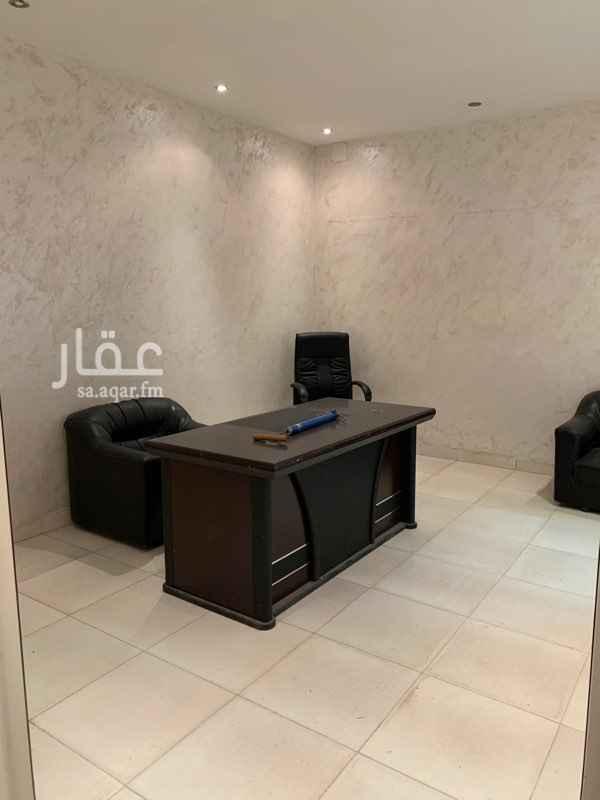 مكتب تجاري للإيجار في طريق الملك عبدالعزيز الفرعي ، حي المصيف ، الرياض ، الرياض