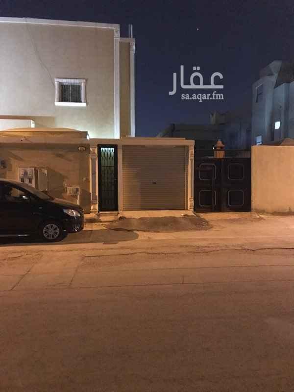 شقة للإيجار في شارع المضحاة ، حي الحزم ، الرياض ، الرياض