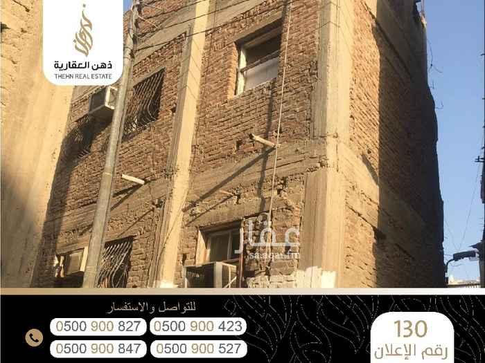 عمارة للبيع في حي الحجون ، مكة ، مكة المكرمة