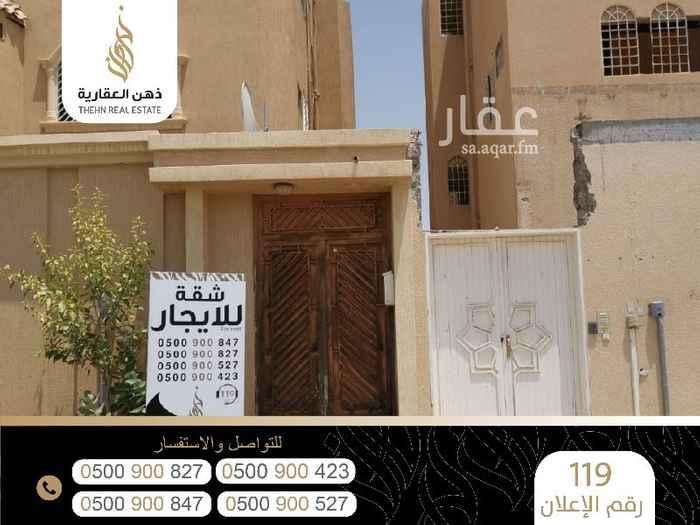 شقة للإيجار في شارع اسماعيل بن الحارث ، حي عرقة ، الرياض ، الرياض