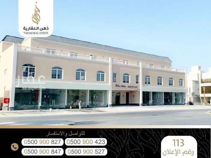 مكتب تجاري للإيجار في شارع مانع المريدي ، حي عرقة ، الرياض ، الرياض