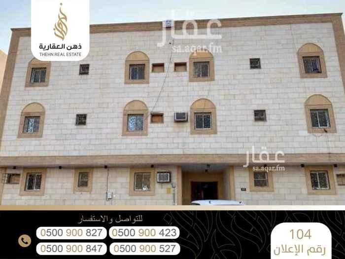 عمارة للإيجار في حي السويدي الغربي ، الرياض ، الرياض