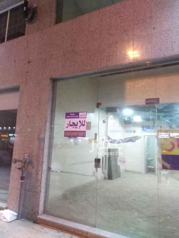 محل للإيجار في طريق الملك عبدالله ، حي العريض ، المدينة المنورة ، المدينة المنورة