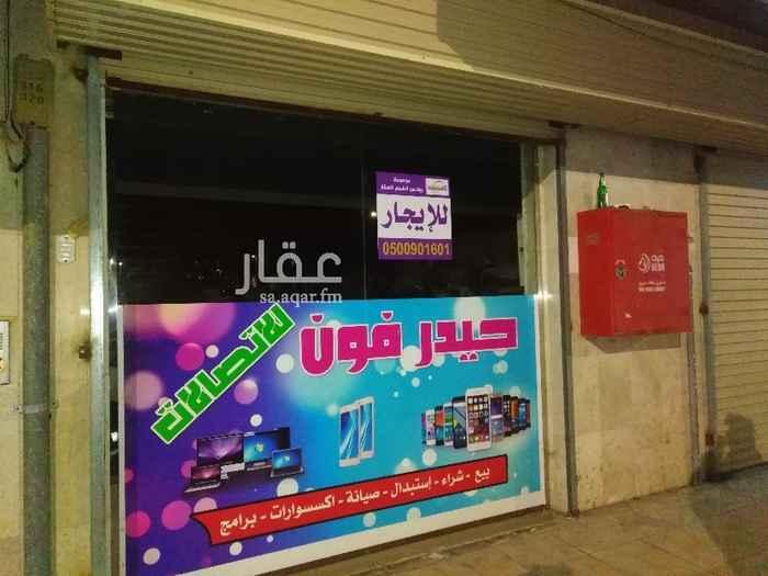 محل للإيجار في شارع عبدالله بن الربيع ، حي شظاة ، المدينة المنورة ، المدينة المنورة