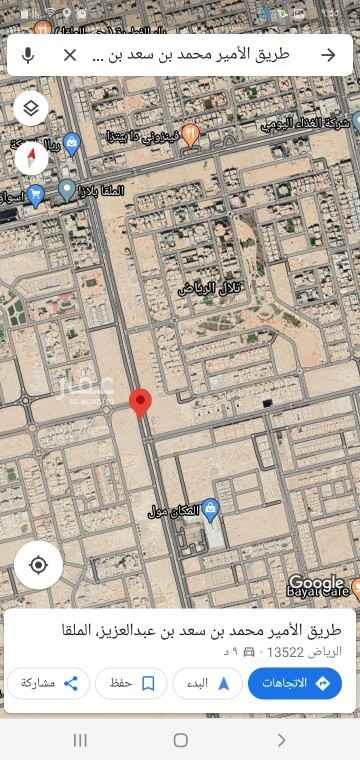 أرض للبيع في شارع احمد بن قطرب ، حي العقيق ، الرياض ، الرياض
