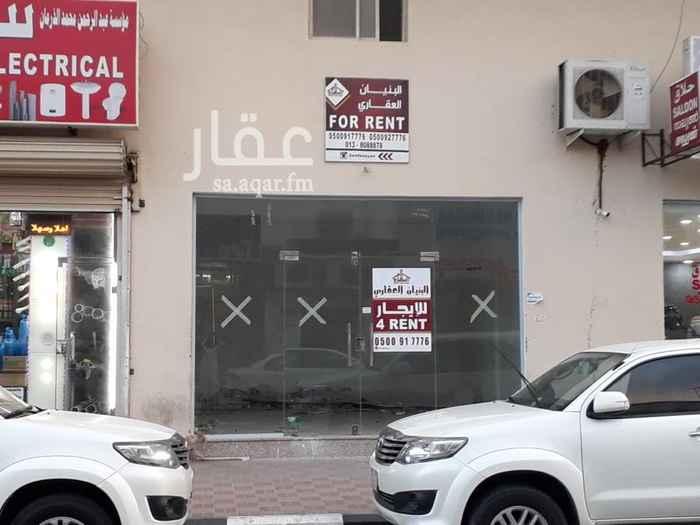 محل للإيجار في الشارع الثاني والعشرون, الخبر