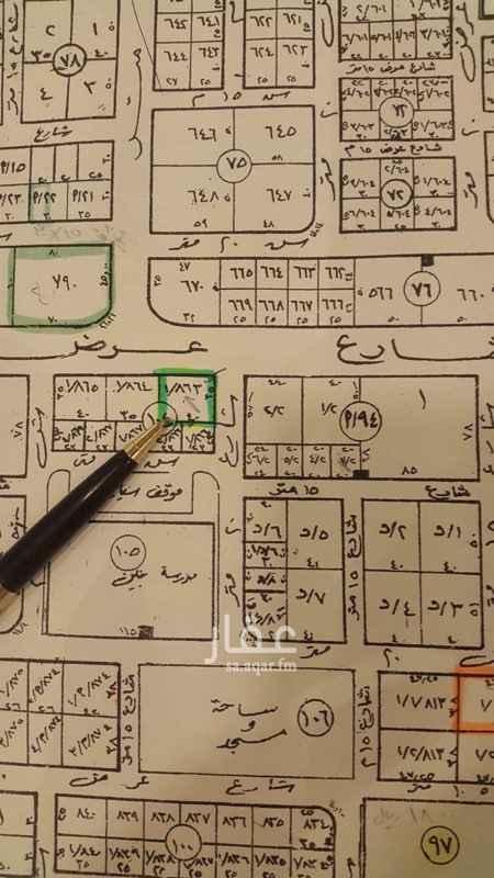 أرض للإيجار في شارع محمد المقدمي ، حي الغدير ، الرياض