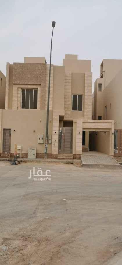 فيلا للبيع في شارع ذات السلاسل ، حي النرجس ، الرياض