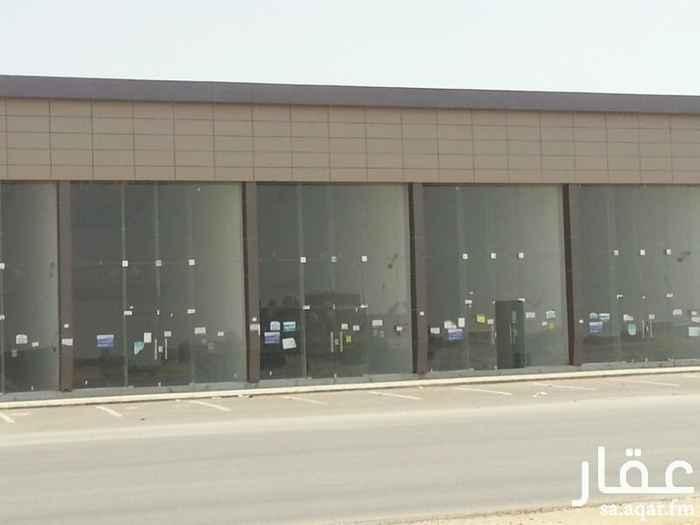 محل للإيجار في طريق ابي بكر الصديق ، حي النرجس ، الرياض
