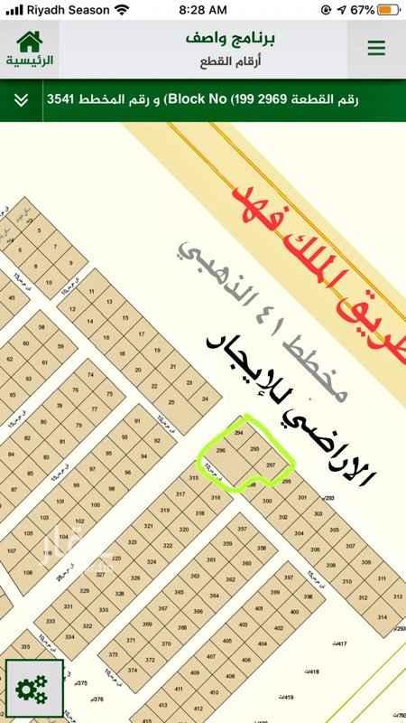 أرض للإيجار في الرياض ، حريملاء