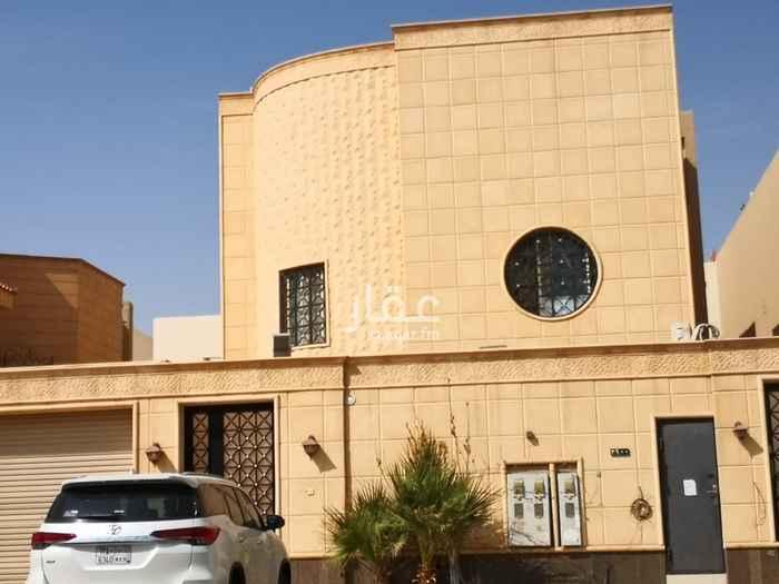 شقة للإيجار في شارع الفروسية ، حي الربيع ، الرياض