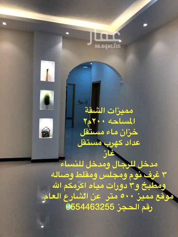 شقة للإيجار في طريق الملك فيصل ، النماص ، النماص