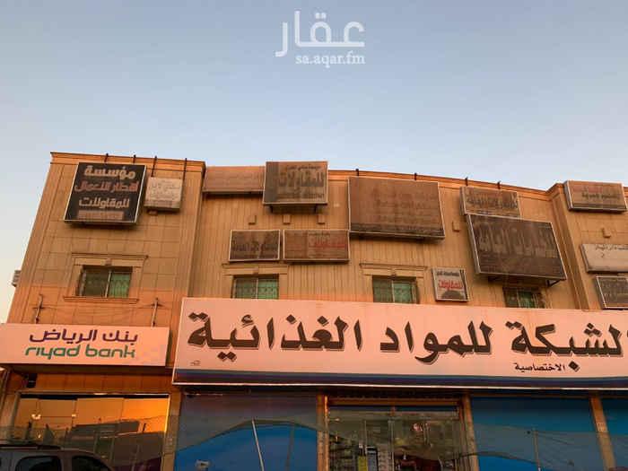 مكتب تجاري للإيجار في الرياض ، حي اشبيلية ، الرياض