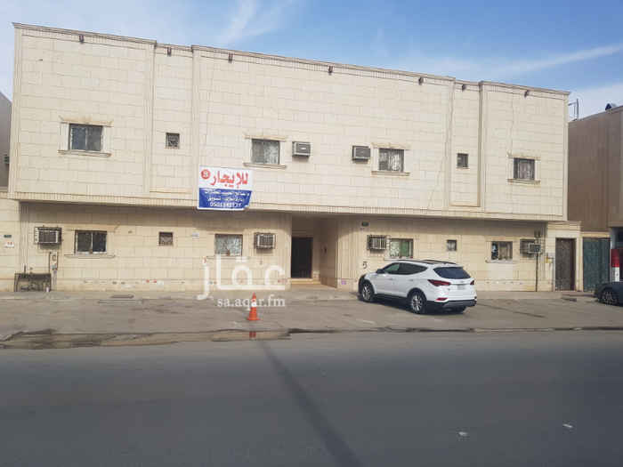 شقة للإيجار في شارع ابي موسى الاشعري ، حي الاندلس ، الرياض ، الرياض