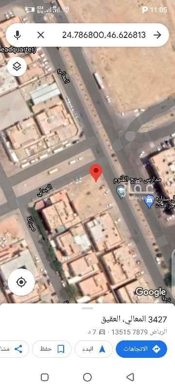 أرض للبيع في شارع المعالي ، حي العقيق ، الرياض ، الرياض