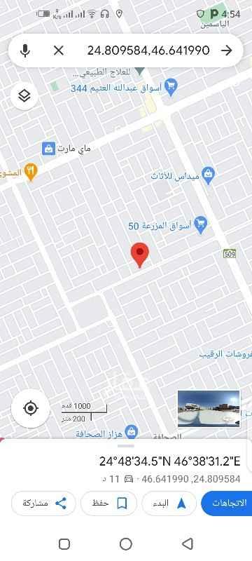 أرض للبيع في شارع الوتر ، حي الصحافة ، الرياض ، الرياض