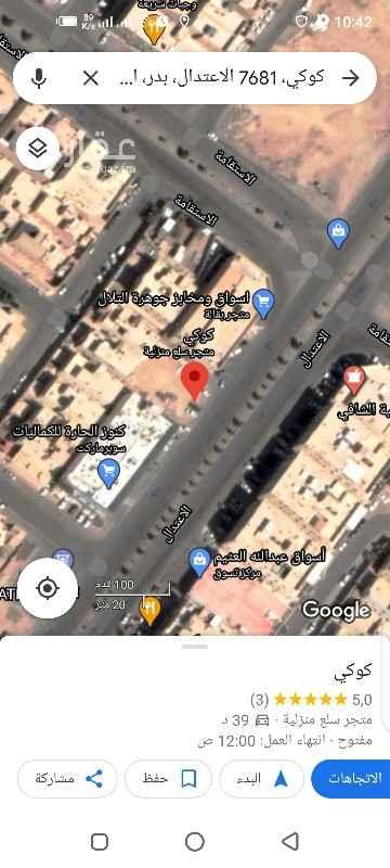 أرض للبيع في شارع وادي الشقرة ، حي بدر ، الرياض ، الرياض